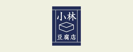 bnr_kobayashi