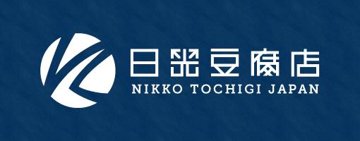 bnr_nikkotofu